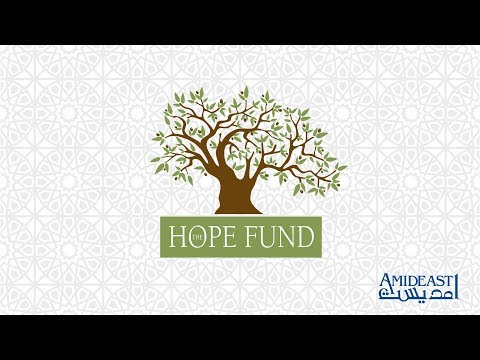 What Would Hope Fund Students Say to Donors?