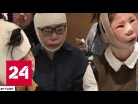 Износилование видео китаянки