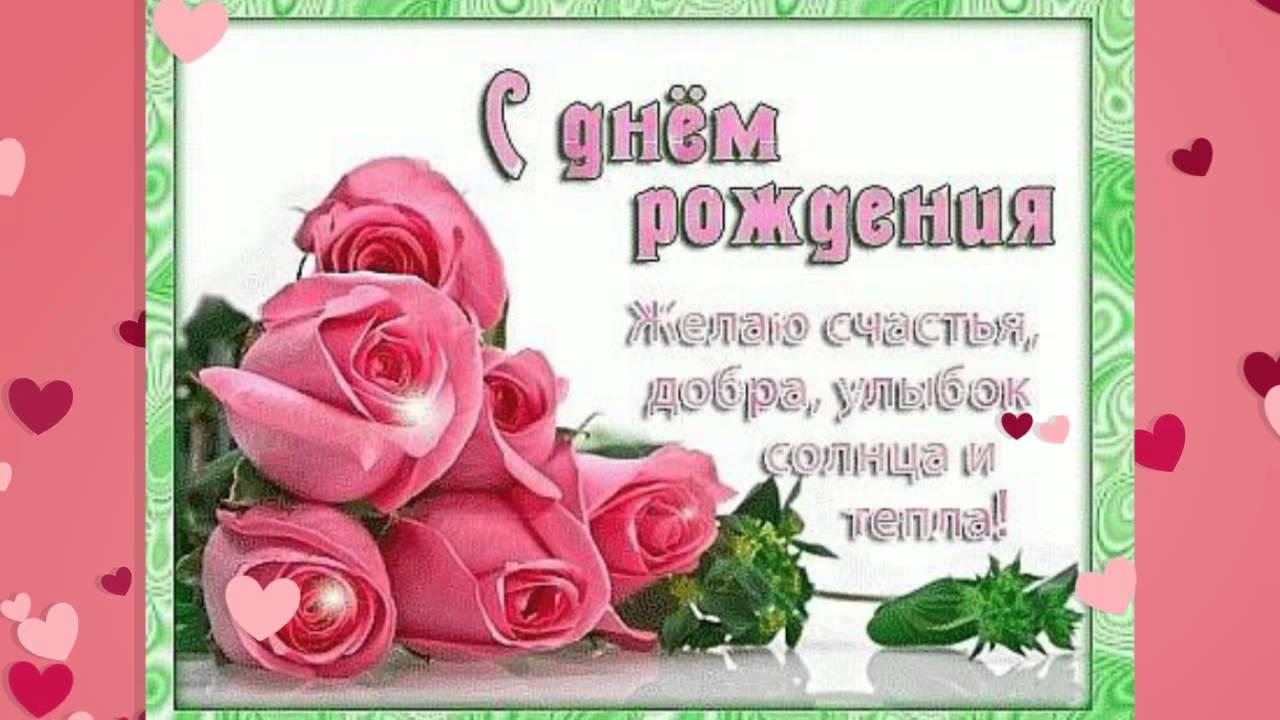 Поздравления с днем рождения прикольные женщине на имя