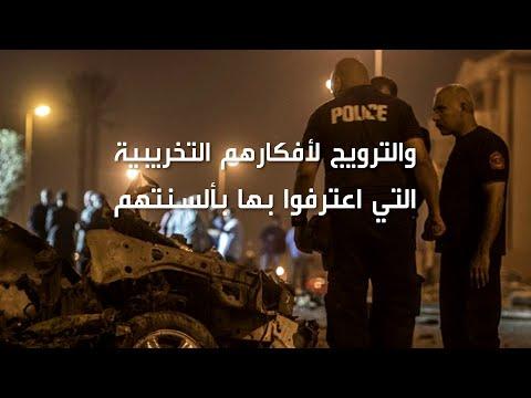 الإخوان يعترفون بإثارة الفوضى في مصر