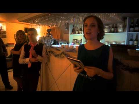 New Age karaoke