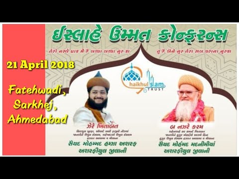 Syed Hamza Ashraf At Fatehwadi Ahmedabad 2018