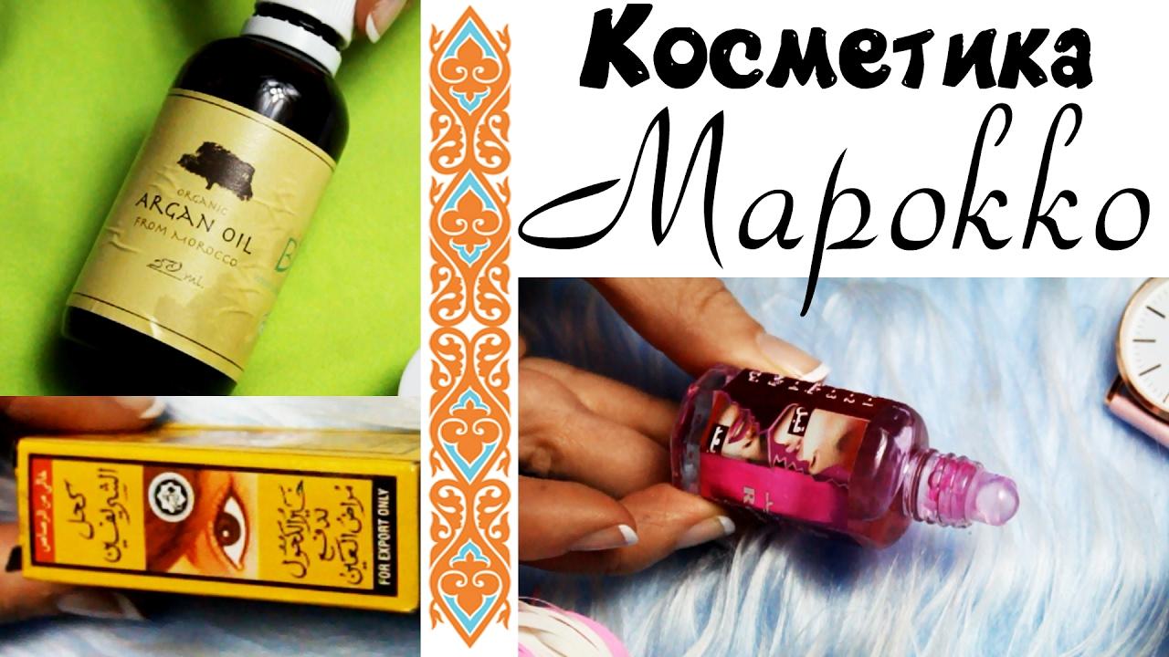 20 май 2009. Быть в марокко и не посетить рынок в фесе или марракеше – все. Помните, что, спрашивая цену товара, вы обязуетесь его купить.
