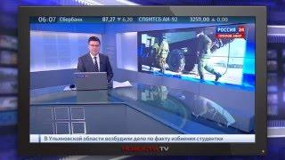 Ракетная бригада ЦВО подняты по учебной тревоге и отправлена на Тоцкий полигон