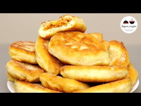 Вкуснейшие Пирожки БЕЗ ХЛОПОТ! 20 пирожков за 20 минут! Все гости попросят рецепт!
