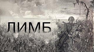 Война Севера и Юга ПРИЧИНЫ (История США) — Лимб 11