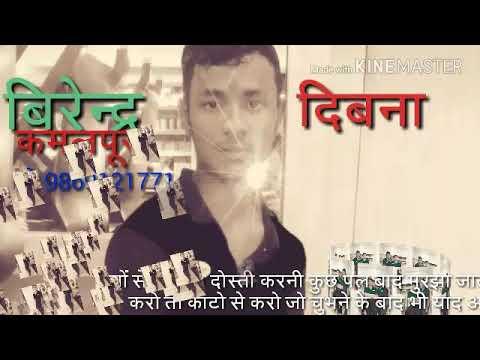 dj sarwan ghurmi bazar