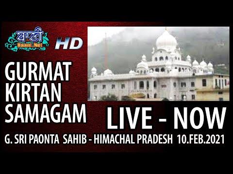 Live-Now-Gurmat-Kirtan-Samagam-From-G-Paonta-Sahib-Himachal-Pradesh-10-Feb-2021