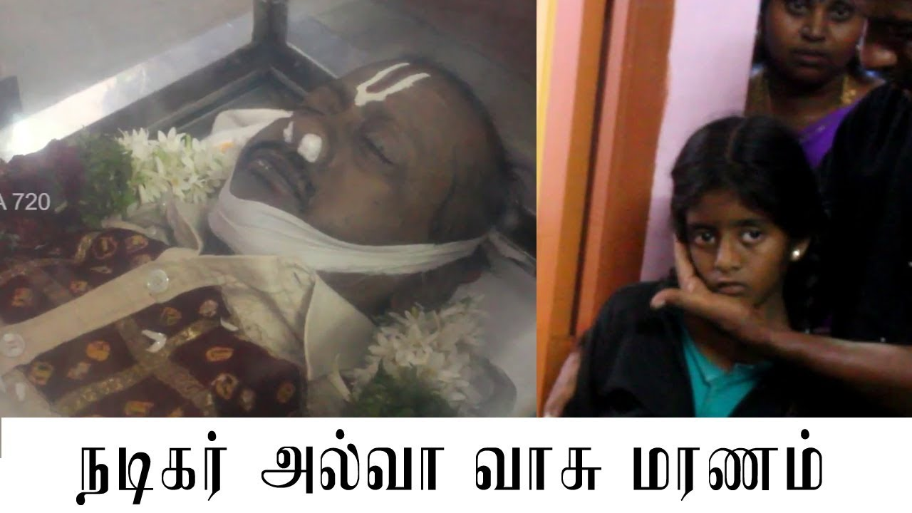 Join. happens. actor manivannan funeral photos final, sorry