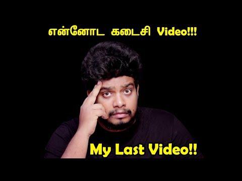 GoodBye Youtube!! - My last Video | RishiPedia | Rishi