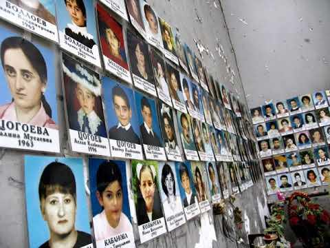 Islamic Terrorism | Wikipedia Audio Article