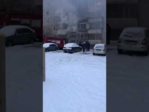 Пожар в Златоусте 10 января