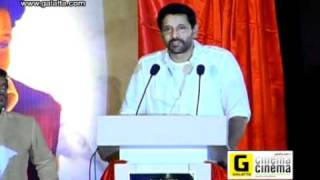 Deiva Thirumagan Press Meet Part 2
