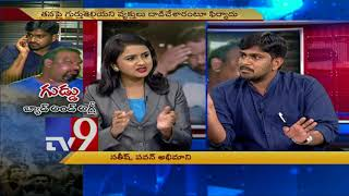 Kathi Mahesh Vs. Attackers || TV9 plays umpire!