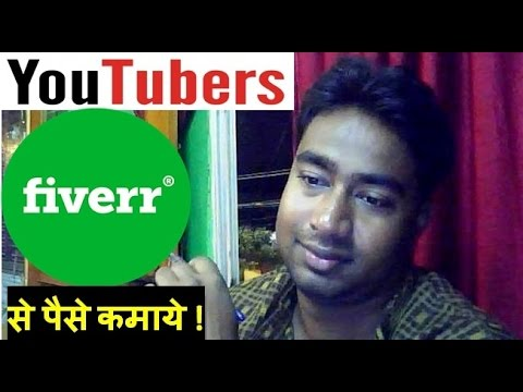 New Youtuber's Make money from Fiverr.com !! How Explained