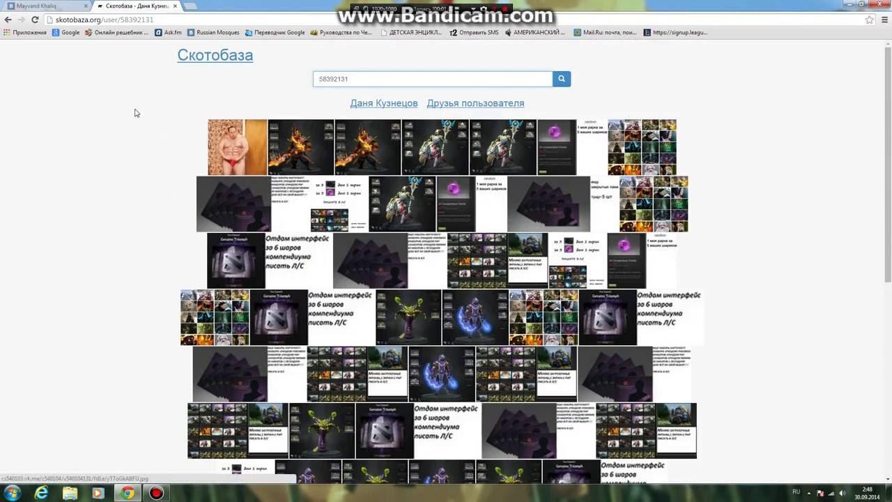 Как смотреть закрытые фото в контакте - YouTube