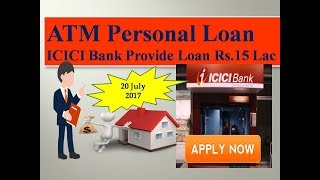 ICICI Bank Provide ATM Personal Loan Rs 15 Lac ! ICICI Bank ATM Loan Rs 15 Lac