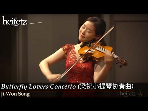 Heifetz 2016: Ji-Won Song & Beilin Han | Butterfly Lovers Concerto (梁祝小提琴协奏曲)