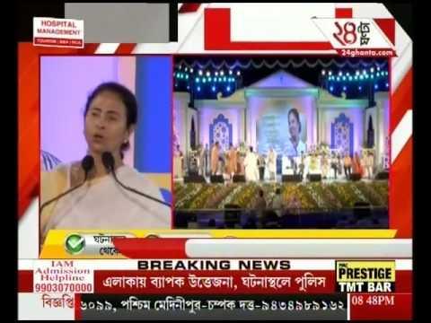Mamata Banerjee gives away Banga Bibhushan, Banga Bhushan Awards