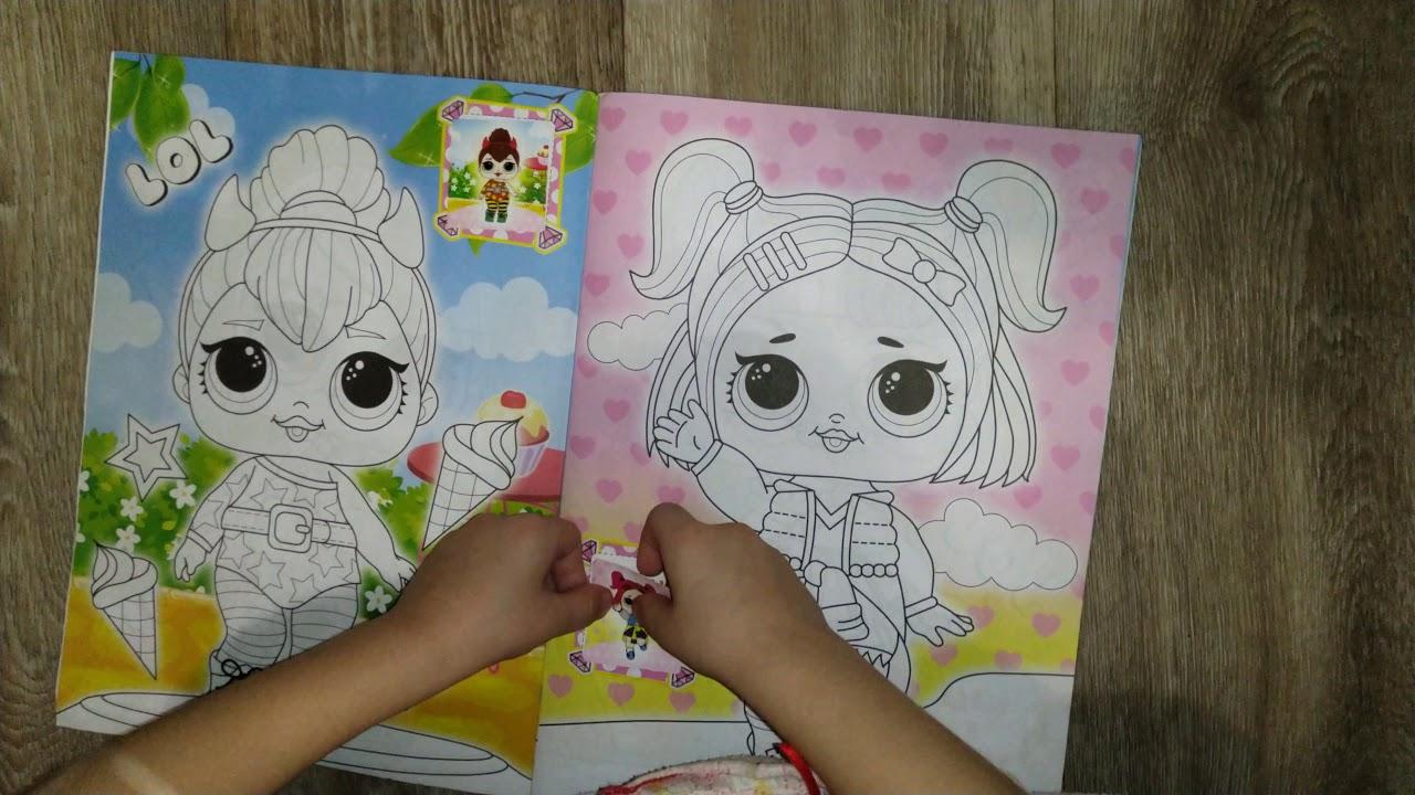 Бумажные куклы ЛОЛ раскраски и наклейки у Дианы Dolls LOL ...