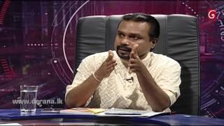 360 with Wimal Weerawansa - 22nd May 2017 Thumbnail