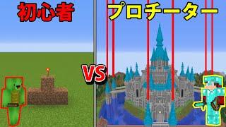 最強セキュリティのお城作り対決【マインクラフト】