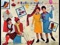 ザ • ピーナッツ, 手編みの靴下