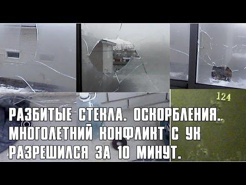 Союз потребителей Санкт-Петербурга / Защита прав
