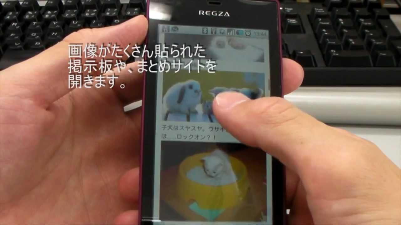 アメブロ 画像 保存 android
