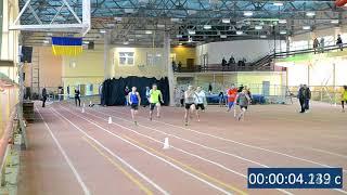 Финал на 60 м Мужчины