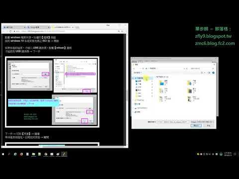 [USB 開機製作軟體] 教你使用 Novicorp WinToFlash Lite 將系統安裝 ISO 檔,鏡像對拷到 USB 隨身碟