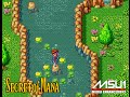 SNES MSU1 Secret of Mana