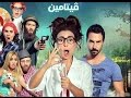 movies out in theaters 2016 ❥ drama movies ❥ best comedy movies