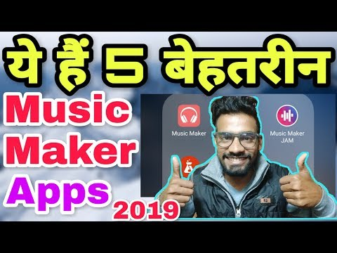 Top 5 Music Maker Apps 2018 | Make Music With These Amazing Apps [Hindi] 🔥🔥