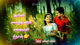 Ennavale Ennavale song Lyrics/Ninaithen Vandhai movie/Ennavale Ennavale Whatsapp status/