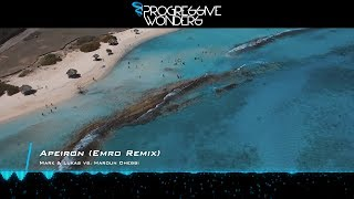 Mark & Lukas vs. Haroun Chebbi - Apeiron (Emro Remix) [Music Video] [Emergent Shores]