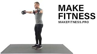 Махи гантелями в стороны. Упражнение на плечи с гантелями. Техника выполнения.