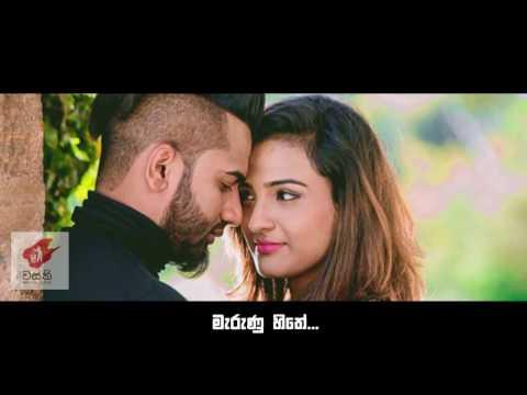 Marunu Hithe (Slow Version) - Anushka Udana (Wasthi) For YFM ''සිහිනයකි ආදරේ'' Radio Drama
