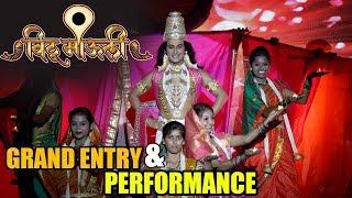 Vithu Mauli (विठू माऊली) | Grand Entry & Performance | New TV Show