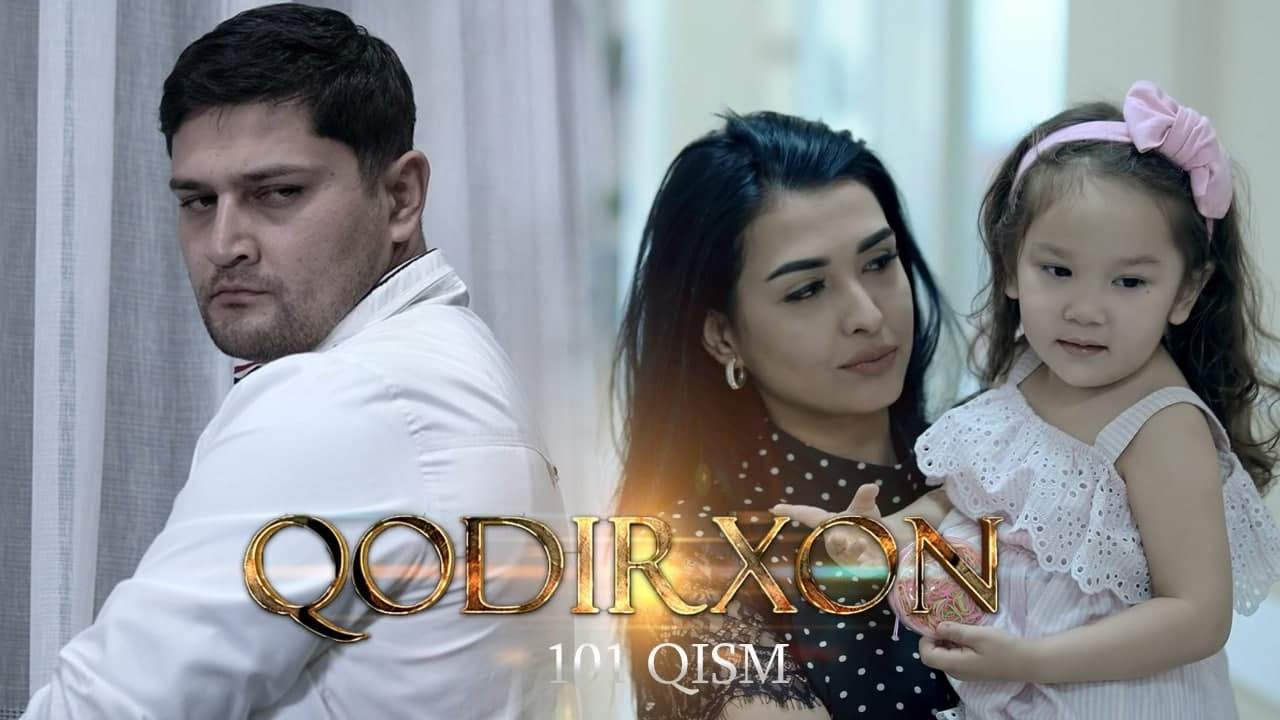 Qodirxon (milliy serial 101-qism) | Кодирхон (миллий сериал 101-кисм)