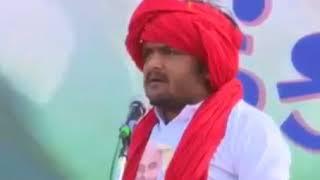 Bahubali  as Hardik patel  Whatsapp status - Gujarati Status For Whatsapp