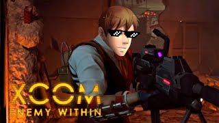 """СОСТАВ"" И ПРОВОКАЦИЯ   XCOM: Enemy Within   #2 [СТРИМ]"