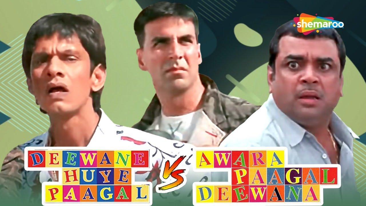 Deewane Huye Pagal V/S Aawara Pagal Deewana | Comedy Scenes |Akshay Kumar - Paresh Rawal- Vijay Raaz