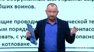 Какая Украина нужна Америке? Время покажет. Выпуск от 15.11.2019
