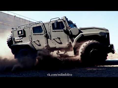 Автомобиль многоцелевого назначения АМН 2 «АТЛЕТ»