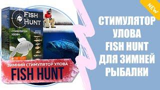 Прикормка для рыбалки оптом купить