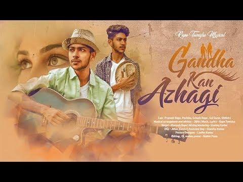 Rapo Tamizha – Gandha Kan Azhagi [Official music video] ||  Tamil album song || Tamil rap song