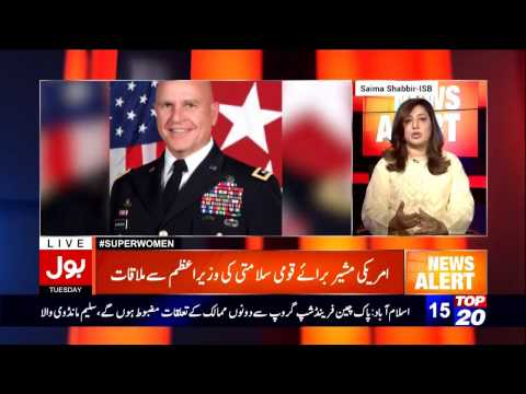 NEWS ALERT WITH SUPER WOMEN ON SOUTH ASIA VISIT OF AMERICAN NSA