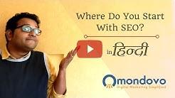SEO: Where to start? - Hindi
