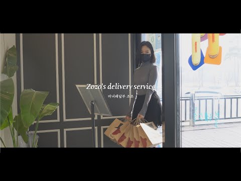 🧙♂️Zozo's Delivery service🧹 | delivery service, Unboxing Harry Potter limited edition